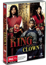 King And The Clown on DVD