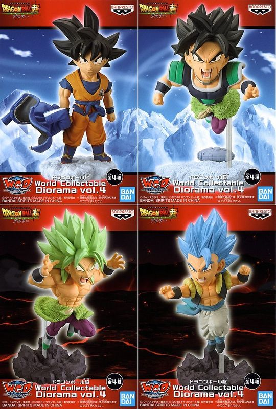 Dragon Ball: World Collectable Diorama: Vol.4 (Set of 4) - Mini Figure