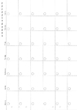 Filofax - Clipbook Undated Year Planner Refill - Squared