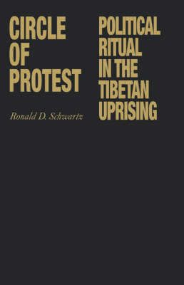 Circle of Protest by Ronald David Schwartz