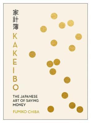 Kakeibo by Fumiko Chiba