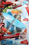 Marvel: Avengers Prop Glider - 2 Pack