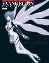 The Essential Evangelion Chronicle: Side B by WE'VE Inc