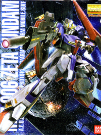 MG 1/100 Zeta Gundam Ver. 2.0 - Model Kit