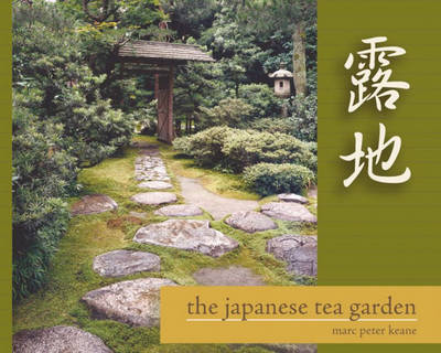 The Japanese Tea Garden by Marc Peter Keane image
