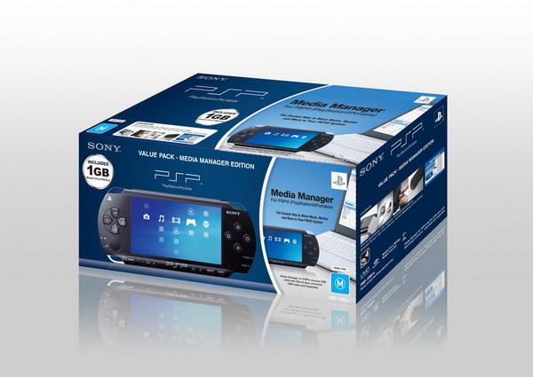 PSP Media Manager Value Pack for PSP