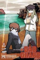 Gad Guard - Vol 6 - Techodes on DVD
