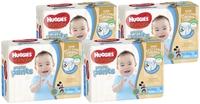 Huggies Ultimate Nappy Pants Bulk Shipper - Toddler Boy 10-15kgs (124)
