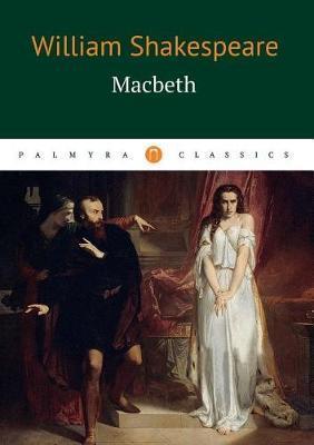 Macbeth by W Shakespeare