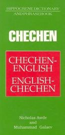 Chechen-English / English-Chechen Dictionary & Phrasebook by Nicholas Awde