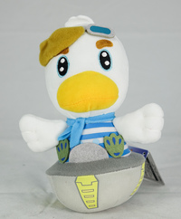 Garapiko-Pu Sukipper Plush - Skipper
