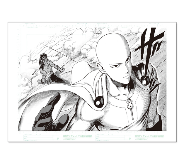 One Punch Man - Manga Manuscript Replica (A3)