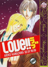 Love!! (Yaoi) by Akira Kanazawa image