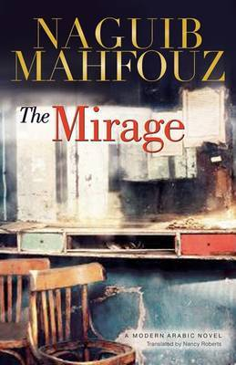 The Mirage by Naguib Mahfouz image