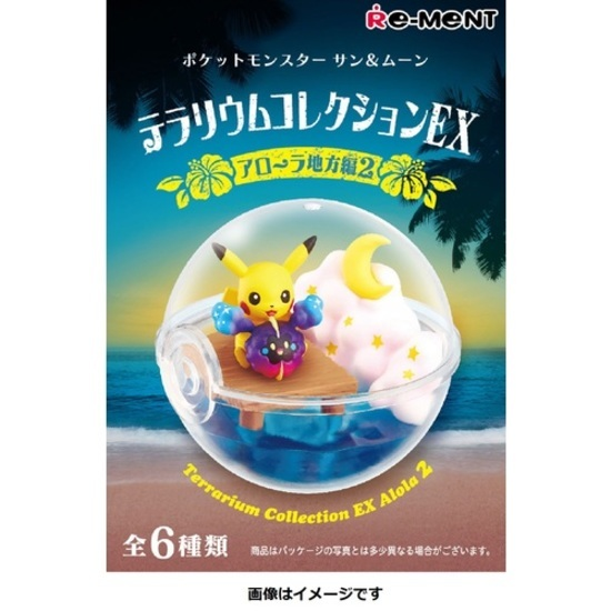 Pokemon Sun and Moon: Terrarium Collection EX -Alola Region Vol.2 - Blind Box image