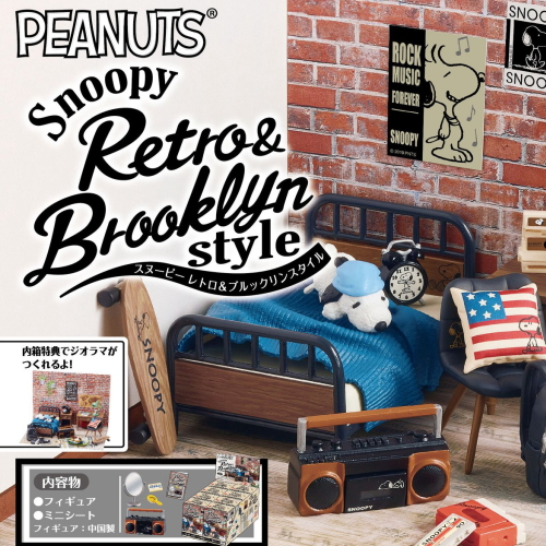 Peanut: Snoopy Retro & Brooklyn Style - Blind Box