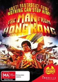 The Man From Hong Kong on DVD