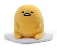 "Gund: Gudetama (Sitting Pose) - 4.25"" Plush"