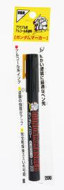 Gundam Marker: Gundam Yellow