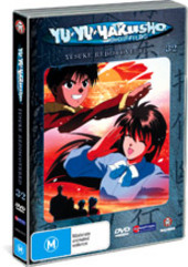 Yu Yu Hakusho - Ghost Files: Vol. 32 - Yusuke Rediscovered on DVD