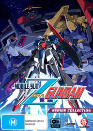 Mobile Suit Z Gundam - Series Collection DVD