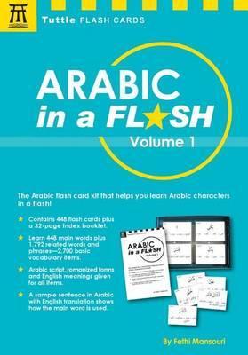 Arabic in a Flash: v. 1 by Fethi Mansouri image