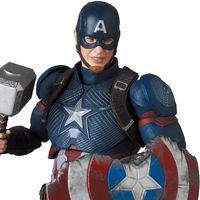 Avengers: Captain America (Endgame Ver.) - Mafex Action Figure