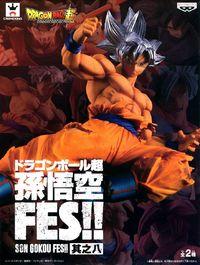 Dragon Ball Super FES #8 Ultra Instinct Son Goku - PVC Figure