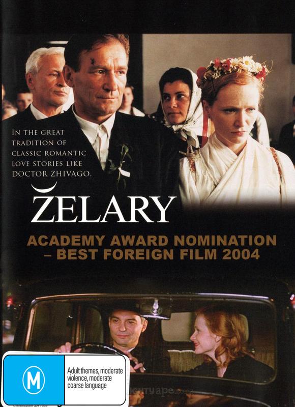Zelary on DVD