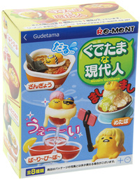 Gudetama: Modern Person - Mini-Figure (Blind Box)