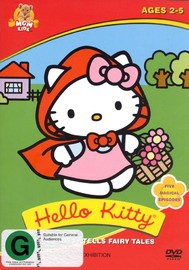 Hello Kitty - Tells Fairytales on DVD image