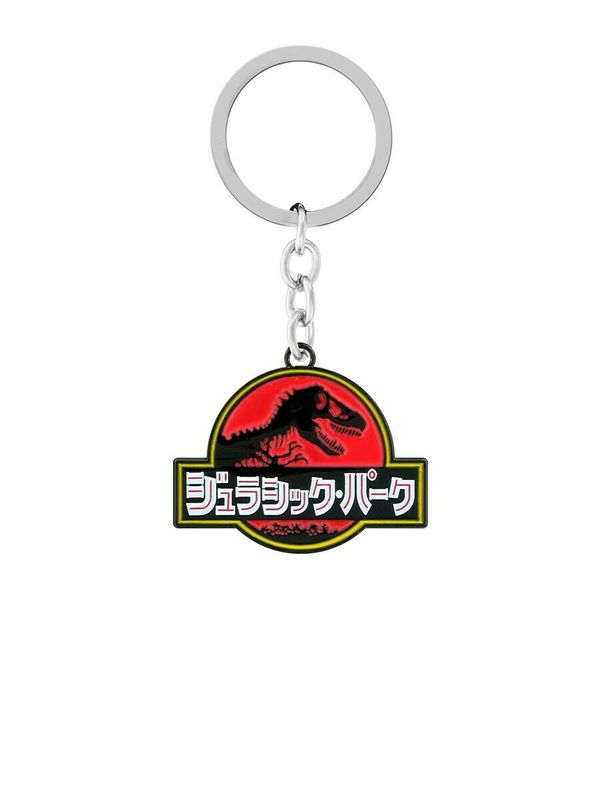 Jurassic Park: Embossed Metal Keychain - Limited Edition