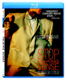 Talking Heads - Stop Making Sense on