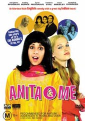Anita And Me on DVD