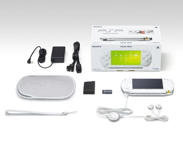 PlayStation Portable Value Pack (Ceramic White) for PSP