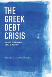 The Greek Debt Crisis image