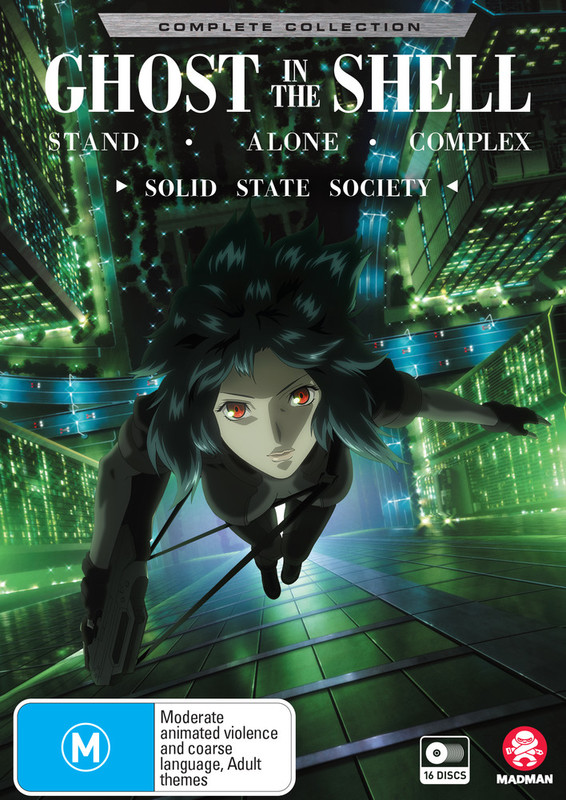 Ghost In The Shell: Stand Alone Complex - Complete Series + Solid State Society Collection on DVD