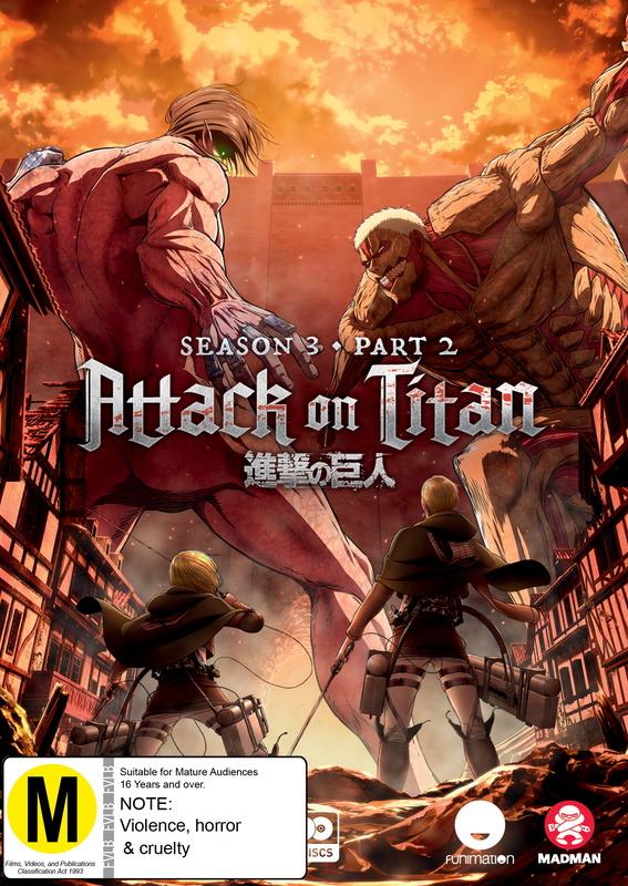 Attack on Titan - Season 3: Part 2 (Eps 50-59) on DVD