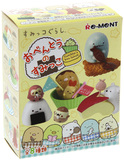 Sumikko Gurashi: Lunch Box - Mini-Figure (Blind Box)