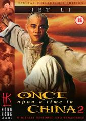 Once Upon A Time In China 2 - Special Collector's Edition (Hong Kong Legends) on DVD
