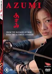 Azumi on DVD