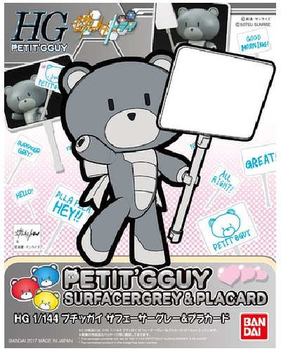 HGPG 1/144 Petit'gguy (Grey) - Model Kit
