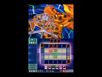 Yu-Gi-Oh! Nightmare Troubadour for Nintendo DS image