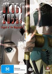 Otogi Zoshi - Vol 1 - Legend Of The Magatama on DVD