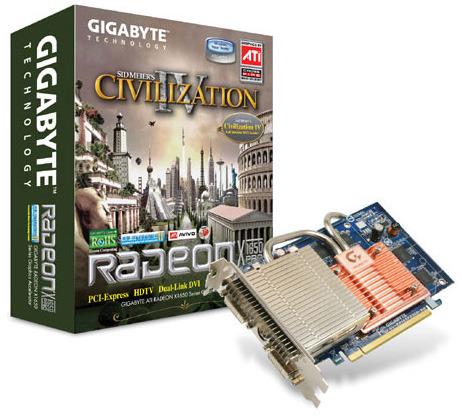 Gigabyte GV-165P256D-RH Radeon X1650Pro PCI-EX16