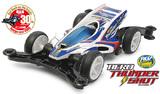 Tamiya Mini 4WD Aero Thunder Shot (AR Chassis)