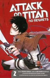 Attack On Titan: No Regrets 2 by Hajime Isayama