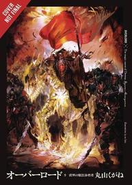 Overlord, Vol. 9 (Light Novel) by Kugane Maruyama