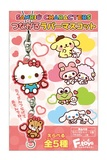 Sanrio: Connecting Rubber Mascot - (Blind Bag)