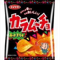 Karamucho Potato Chips (Hot Chili Flavor)